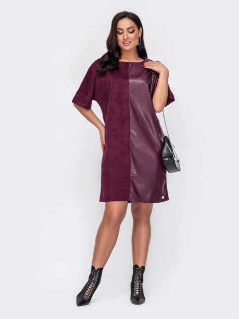 Прямое платье большого размера из замши бордовое 52199, фото 1