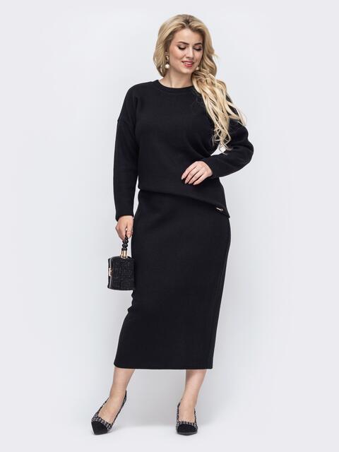 Трикотажный костюм большого размера из кофты и юбки чёрный 50989, фото 1