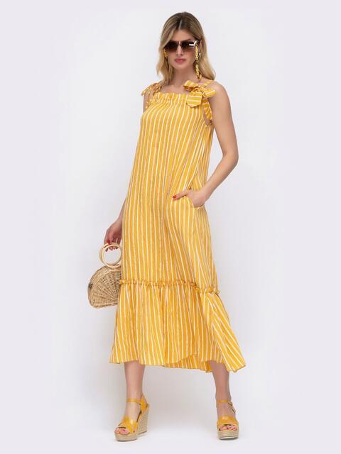 Желтый сарафан в полоску с воланом по низу 48086, фото 1