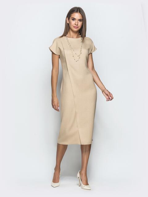 Платье бежевого цвета с V-вырезом по спинке 39922, фото 1