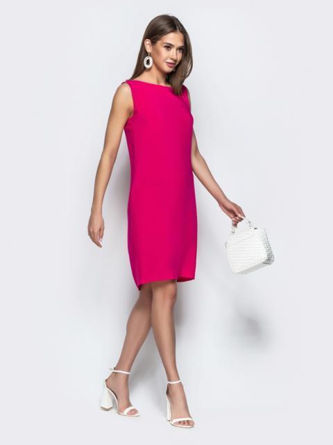 Малиновое Платье Какие
