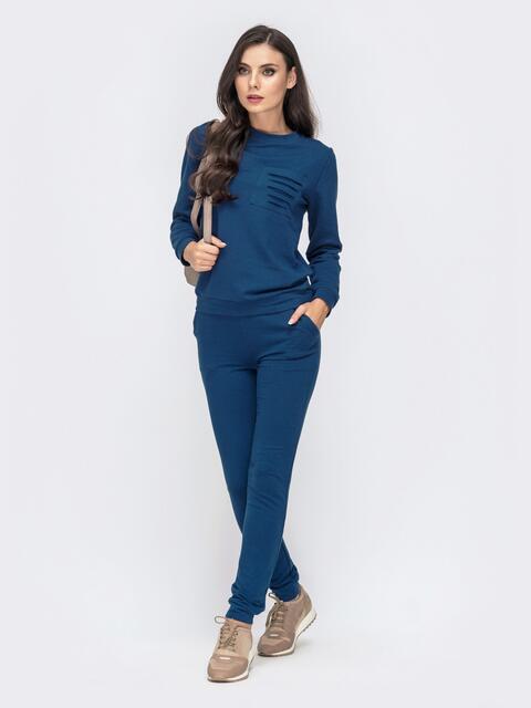 Синий комплект из свитшота и брюк 41601, фото 1