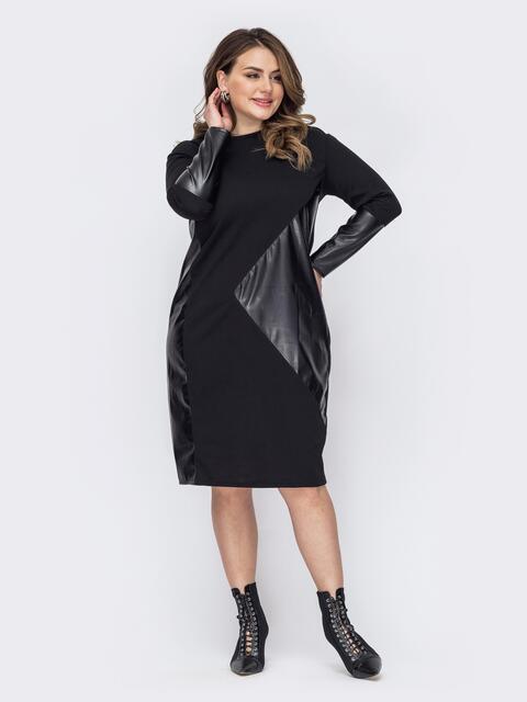 Черное платье батал приталенного силуэта 53657, фото 1