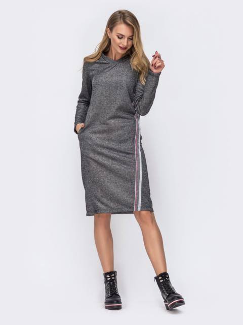 Платье из трёхнитки с карманами по бокам серое 42966, фото 1