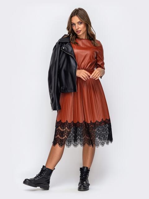 Платье из искусственной кожи терракотового цвета с кружевной отделкой 50228, фото 1
