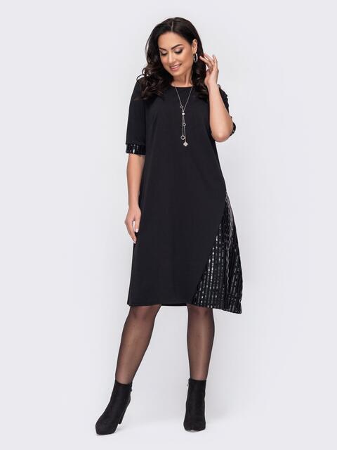 Черное расклешенное платье батал с глитерной накаткой 52757, фото 1
