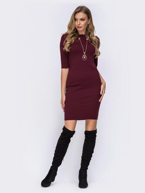 Обтягивающее платье-миди бордового цвета 42522, фото 1