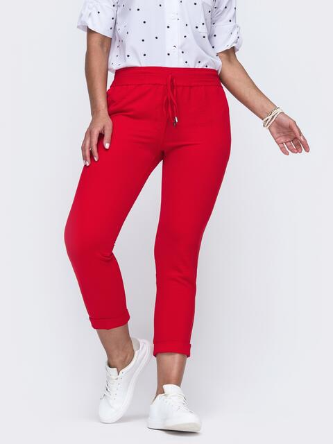 Укороченные брюки большого размера красного цвета 50026, фото 1
