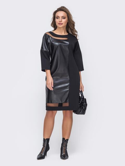 Комбинированное платье-миди приталенного кроя чёрное 51611, фото 1