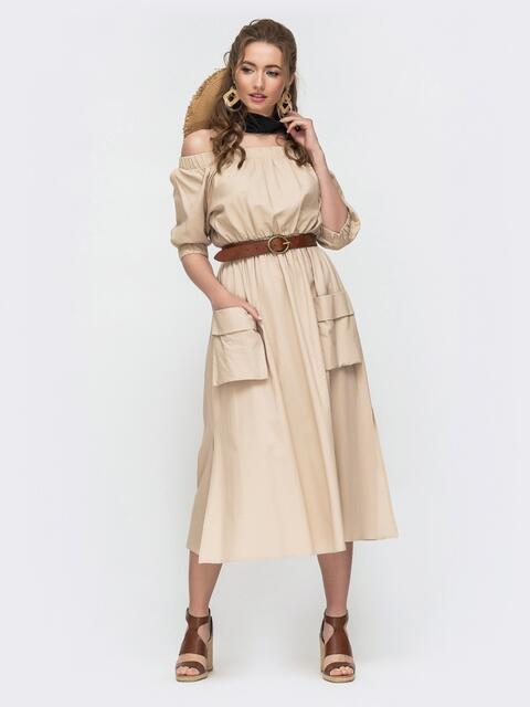 Платье с открытыми плечами и объемными карманами бежевое 46684, фото 1