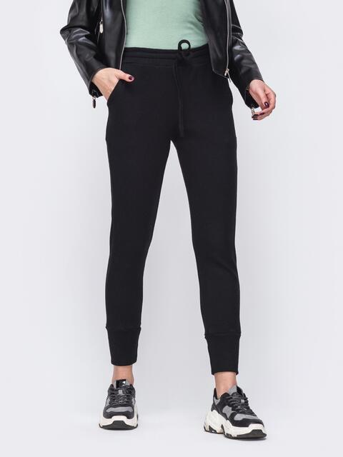 Зауженные брюки черного цвета со стандартной посадкой 51613, фото 1