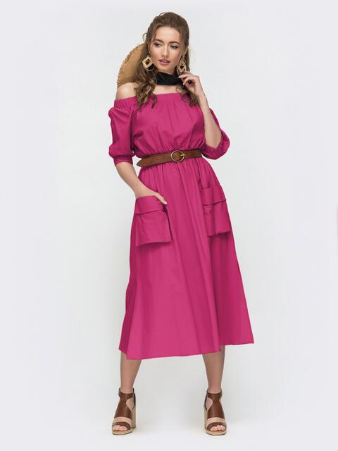 Розовое платье с открытыми плечами и объемными карманами 54188, фото 1