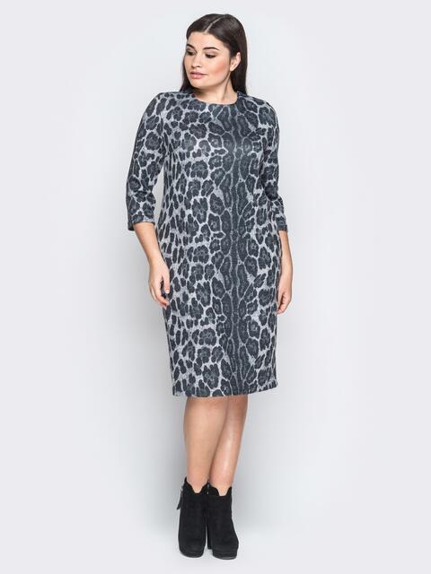 Ангоровое платье с леопардовым принтом серое 18368, фото 1