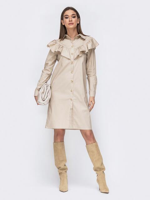 Платье-рубашка бежевого цвета с воланом на кокетке 44784, фото 1
