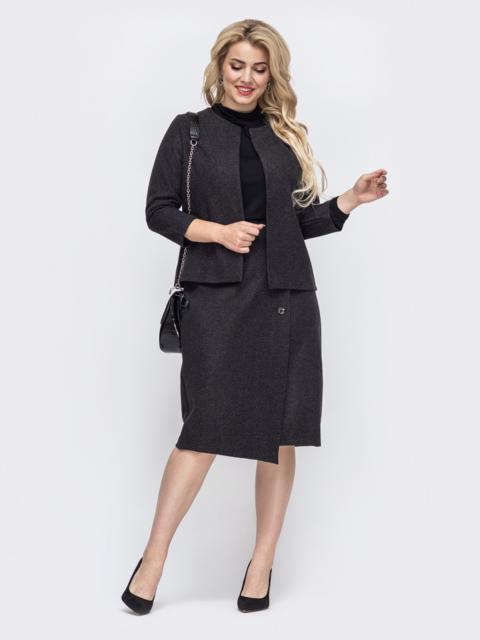 Костюм большого размера из жакета и юбки графитовый 51008, фото 1