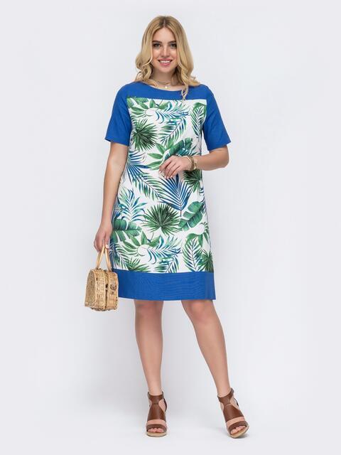 Синее платье батал прямого кроя с растительным принтом 49213, фото 1