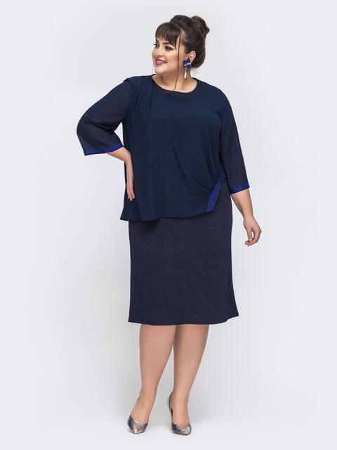 Тёмно синее платье с шифоновым верхом 43247, фото 1