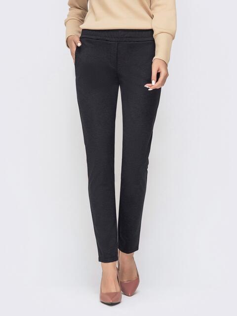 Зауженные брюки чёрного цвета с резинкой по талии 41533, фото 1