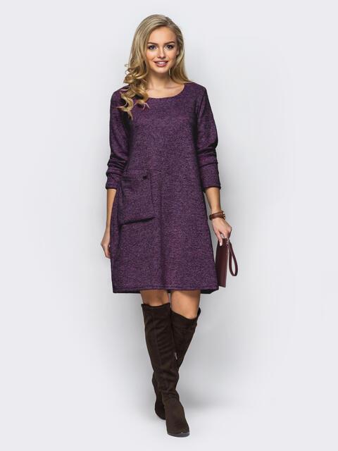 Фиолетовое трикотажное платье-трапеция с необычным карманом на полочке 43119, фото 1