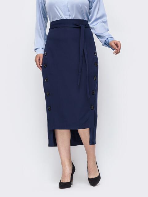Синяя юбка большого размера с пуговицами спереди 50896, фото 1