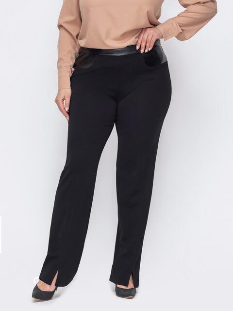 Прямые брюки батал со стрелками и разрезами снизу черные 53621, фото 1