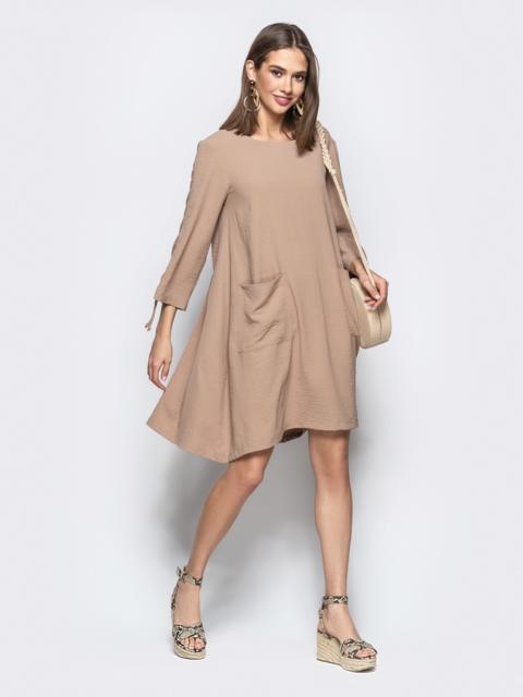 Свободное платье с регулируемыми рукавами на кулиске бежевое 21529, фото 1
