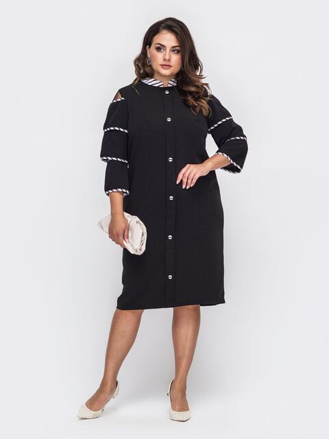 Чёрное платье батал с воланами на рукавах 51016, фото 1