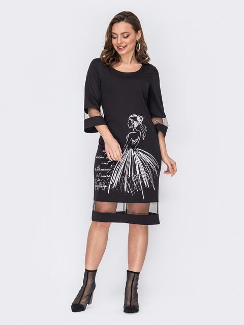 Черное платье приталенного силуэта со вставками из сетки 53231, фото 1