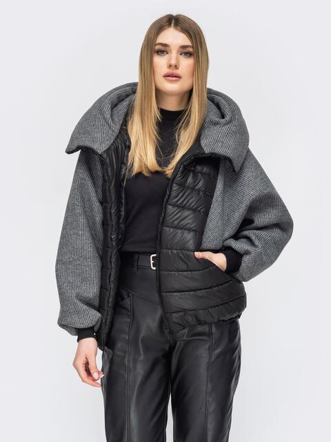 Куртка с объемным воротником цвета графит 45417, фото 1