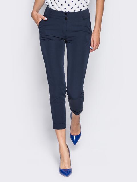 Укороченные брюки со шлёвками для пояса тёмно-синие 14404, фото 1