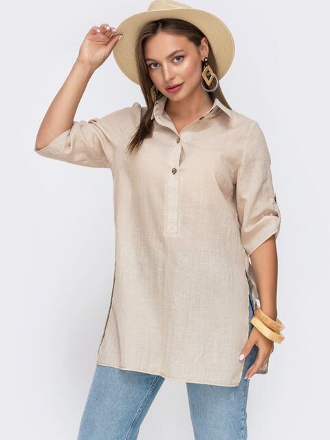 Свободная блузка из хлопка с разрезами по бокам бежевая 49117, фото 1