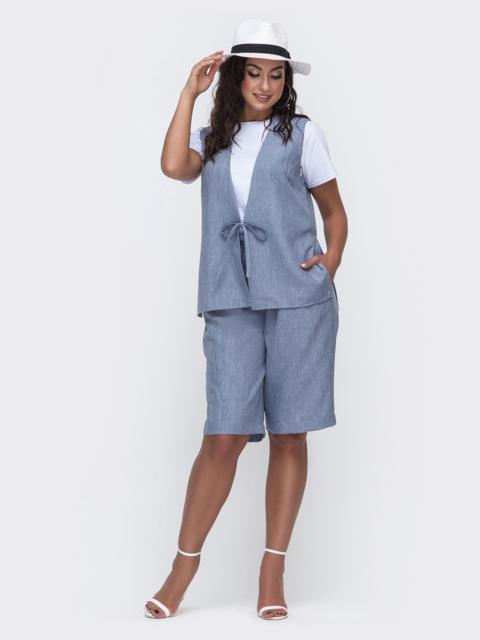 Комплект-двойка большого размера из жилета и шорт синий 49972, фото 1