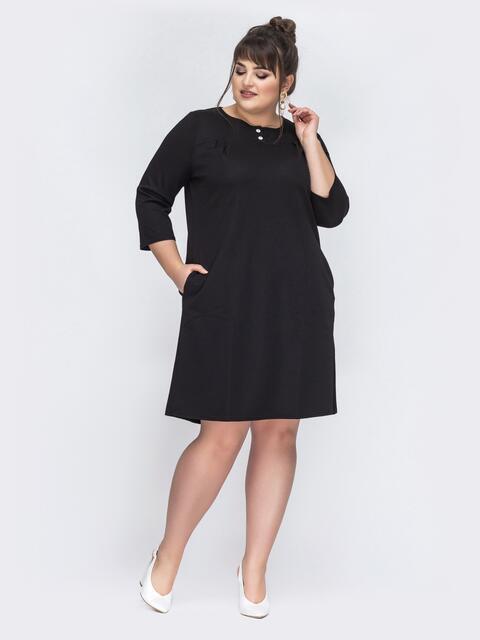 Чёрное платье-трапеция большого размера 44034, фото 1
