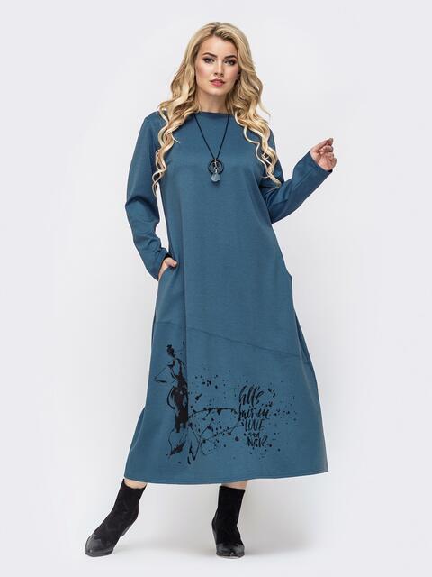 Синее платье батал с карманами и принтом на полочке 50908, фото 1