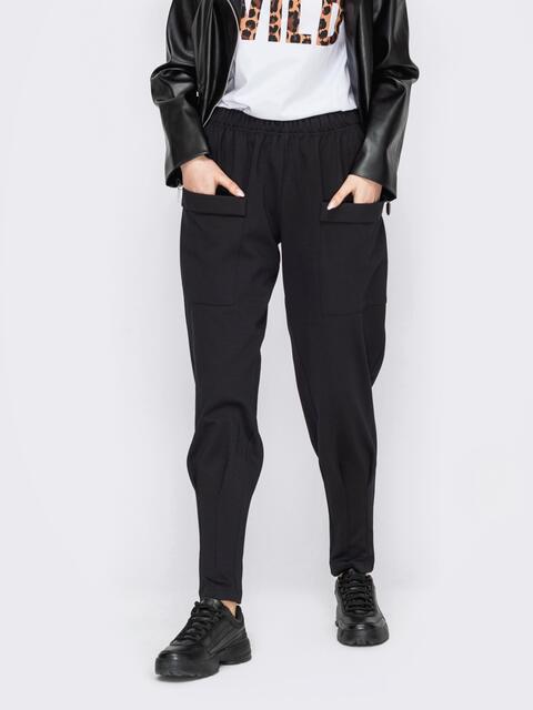 Зауженные брюки из джерси с накладными карманами черные 53146, фото 1