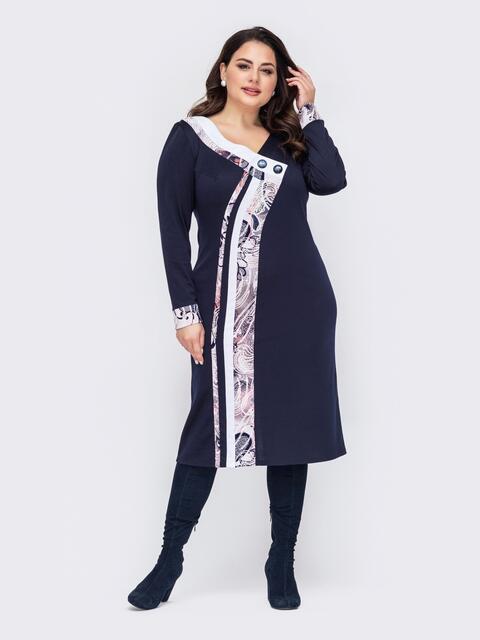 Темно-синее платье батал приталенного силуэта 52790, фото 1