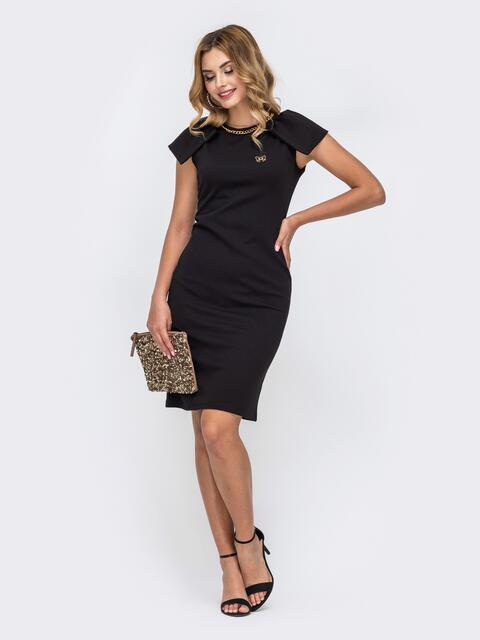 Чёрное платье-футляр с рукавом «крылышко» 43026, фото 1