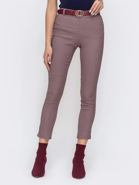 """Укороченные брюки с принтом """"гусиная лапка"""" пудровые 41539, фото 1"""