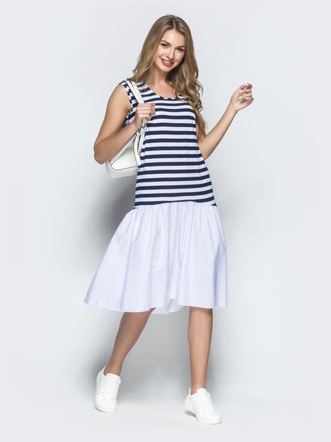 Синее платье свободного кроя в полоску с воланом по низу 39073, фото 1