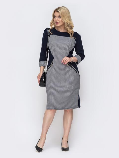 Тёмно-синее платье батал с контрастными вставками 49818, фото 1