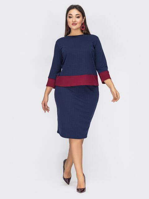 Комплект большого размера синего цвета с юбкой 44480, фото 1