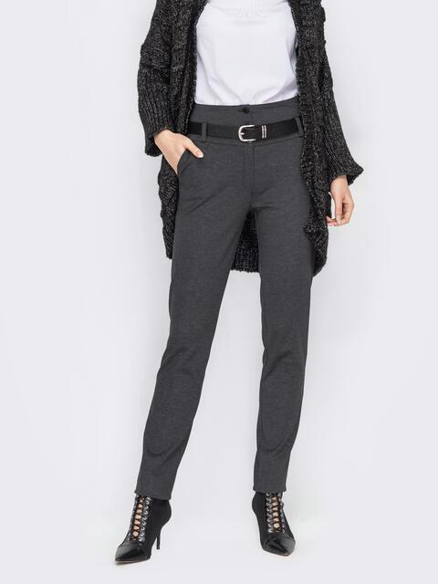 Зауженные брюки с завышенной талией серые 53316, фото 1