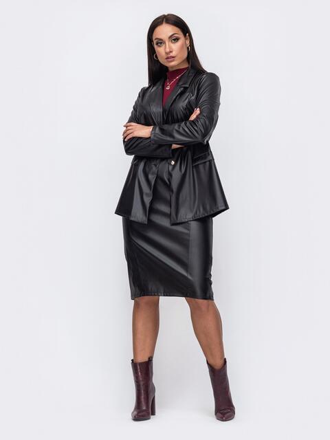 Чёрный костюм батал из эко-кожи с жакетом и юбкой 51490, фото 1