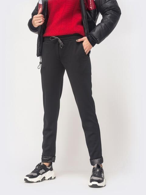 Чёрные брюки на меху с контрастными манжетами 42974, фото 1
