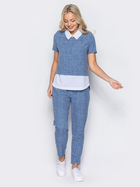 Синий комплект с имитацией белой блузки под футболкой 10486, фото 1