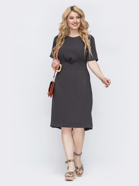 Приталенное платье большого размера серое 46199, фото 1