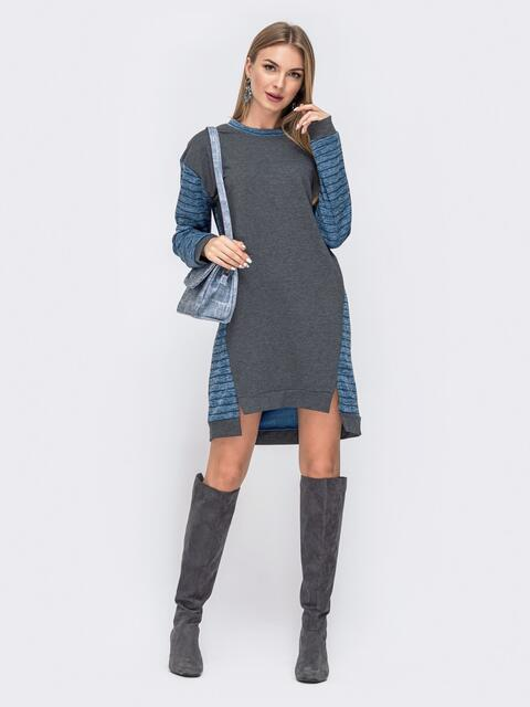 Платье с удлиненной спинкой и контрастными вставками синее 41482, фото 1