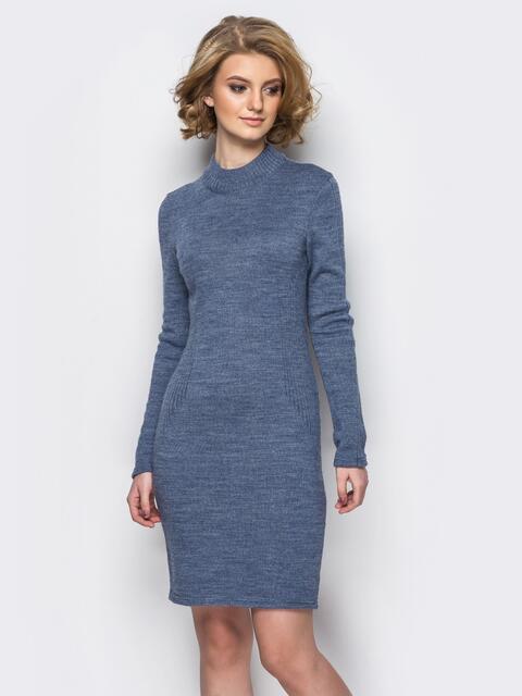 Вязанное платье с воротником-стойкой серое 13779, фото 1