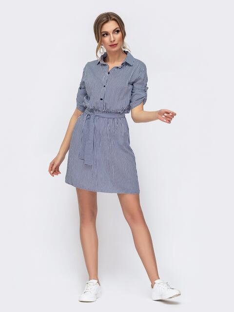 Синее платье приталенного силуэта в полоску 47025, фото 1