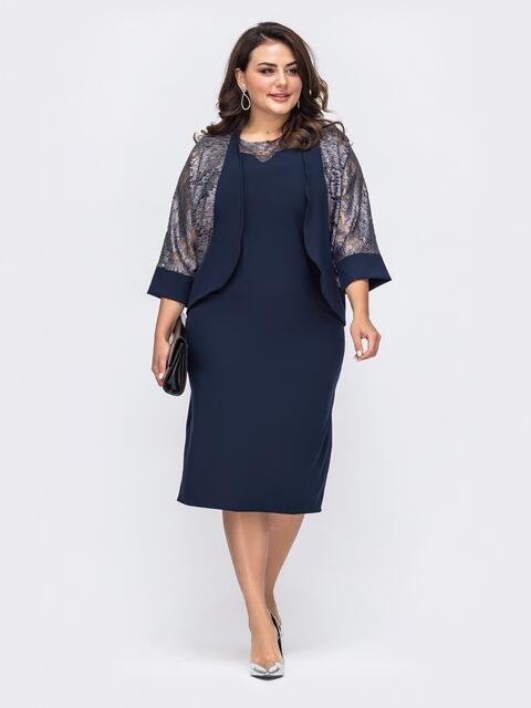 Тёмно-синий комплект батал из жакета и платья со вставками гипюра 51354, фото 1